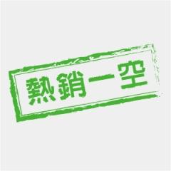 綠淨抗菌空氣淨化液-500ml 天然蘭花
