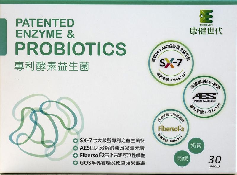 康健世代-專利酵素益生菌[幫助消化,調整體質]