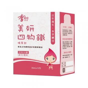 康健天地-李時珍美妍四物鐵精華飲X2盒[溫和滋補,滿面桃花]