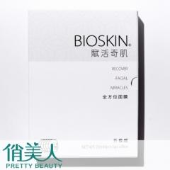 BIOSKIN賦活奇肌全方位專利拉提面膜5片入/單盒