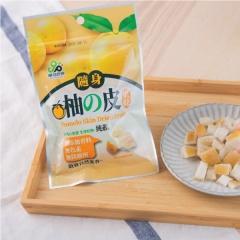 [中秋好禮首選]隨身柚之皮  買3盒(免運) 45g*10包/盒
