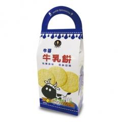 牛乳餅/200g【強森先生】富強森 高鈣奶香薄片 大人小孩都適宜