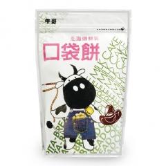 北海道鮮乳口袋餅【強森先生】富強森 牛奶棒口感 口袋餅 小巧可愛餅體