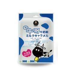 牛奶糖/100g【強森先生】富強森 產地直送 牛香十足