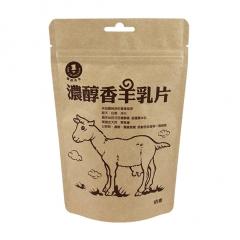 濃醇香羊乳片【強森先生】富強森 羊乳片 20年熱銷