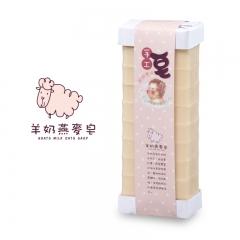 【珍愛母親】親親寶貝皂-羊奶燕麥【昆娜】富強森 十塊入 滋養肌膚