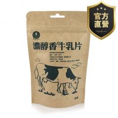 濃醇香牛乳片【強森先生】富強森 牛乳片 20年老牌 可口健康