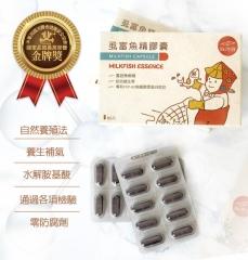 虱富魚精膠囊1盒(60顆/盒)
