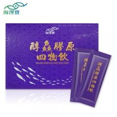 海浬寶醇鱻膠原四物飲1盒(5g/14包/盒)