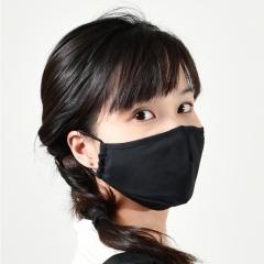 奈米鋅抗菌口罩 3入
