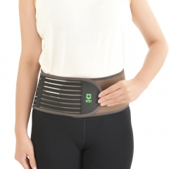 遠紅外線機能調節型護腰