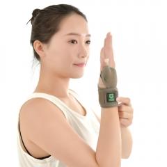 遠紅外線機能調整型護腕