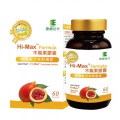 木鱉果 Hi-Max版全素膠囊 60顆/盒