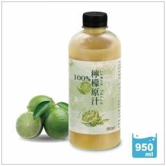 100%檸檬汁原汁-950ML
