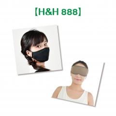 【H&H888】