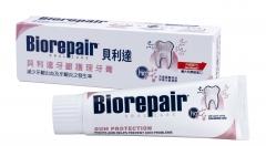 Biorepair貝利達牙齦護理牙膏