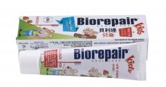 Biorepair貝利達兒童牙膏