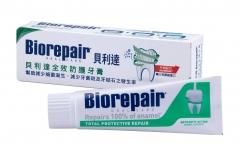 Biorepair貝利達全效防護牙膏
