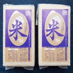 育健幸福農場 菱禾米(1kg)