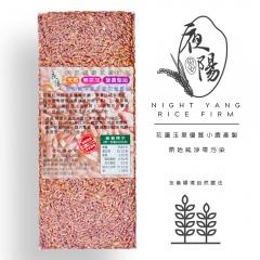 【夜陽米商行】花蓮太巴塱紅栗米 600公克