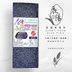 【夜陽米商行】台東鹿野紫米 600公克