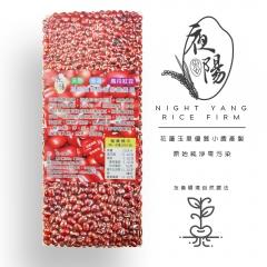 【夜陽米商行】屏東萬丹蜜紅豆 600公克