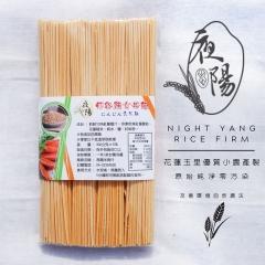 【夜陽米商行】好彩頭玄米麵 300公克