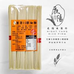 【夜陽米商行】蕎麥十穀細麵 300公克