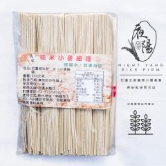 【夜陽米商行】糙米小麥細麵 600公克