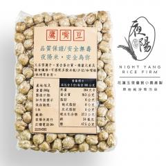 【夜陽米商行】埃及鷹嘴豆