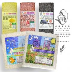【夜陽米商行】營養滿意四色組合 5.8公斤