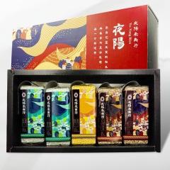 【朋友好久不見】夜陽三色米禮盒 X 2盒