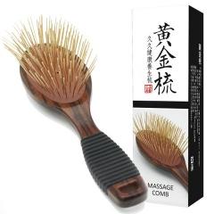 【十靈本舖】黃金梳 - 久久健康養生梳 - 大