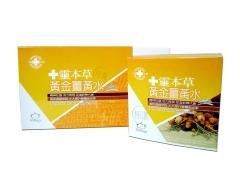 【十靈本舖】十靈本草 雙倍濃縮 黃金薑黃水禮盒 3g*20包入/盒(無禮盒)