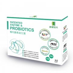 康健世代-專利酵素益生菌