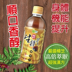 特活綠小舖-牛樟芝精華飲-350ml/瓶-分