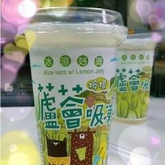 蘆薈吸凍禮盒(檸檬口味)-8入-常