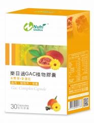 紐樂美 樂目適 GAC植物液態膠囊/30粒/盒-3盒組合價1260-常