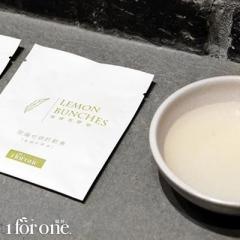 【1 for one】挺好_寧靜的晚茶檸檬馬鞭草(6包入)-常