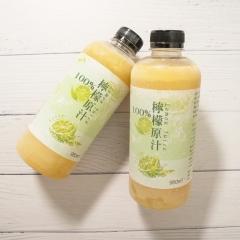 特活綠小舖-檸檬汁原汁-950ml-凍-分