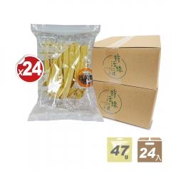 【特活綠小舖】免運-薑黃麵-附芝麻醬(純素)+麻辣醬(葷)-24入[會員推薦]