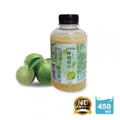 【特活綠小舖冷凍】100%檸檬汁原汁-450ML
