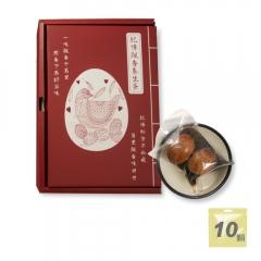 [蛋素]特活綠小舖│紀博飄香蛋(2顆/包)- 10顆禮盒【特活綠小舖】