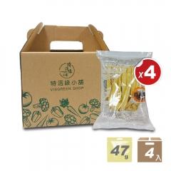 [全素可]薑黃麵-附芝麻醬(純素)+麻辣醬(葷)-47g*2片/包-4入提盒組【特活綠小舖】