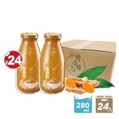 免運│黃金活力薑黃飲2.0- 24入量販組│全素 常溫即食 │特活綠小舖