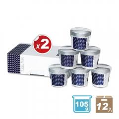 免運│NEW-TONS零脂優格冰淇淋(6風味)-獨享杯六入禮盒│特活綠小舖冷凍 2盒家庭號