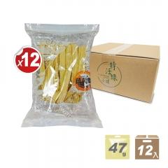 國慶優惠 免運│薑黃麵-附芝麻醬(純素)+麻辣醬(葷)-47g*2片/包*12入量販組│特活綠小舖
