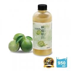 ND-100%檸檬汁原汁-950ML│特活綠小舖冷凍 1瓶