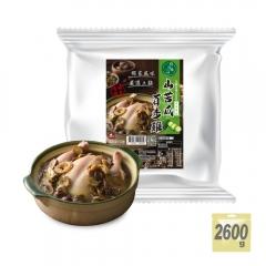 真愛獨家價│山苦瓜百步雞湯家庭號(全雞2600g)│冷凍料理包 特活綠小舖冷凍 1入
