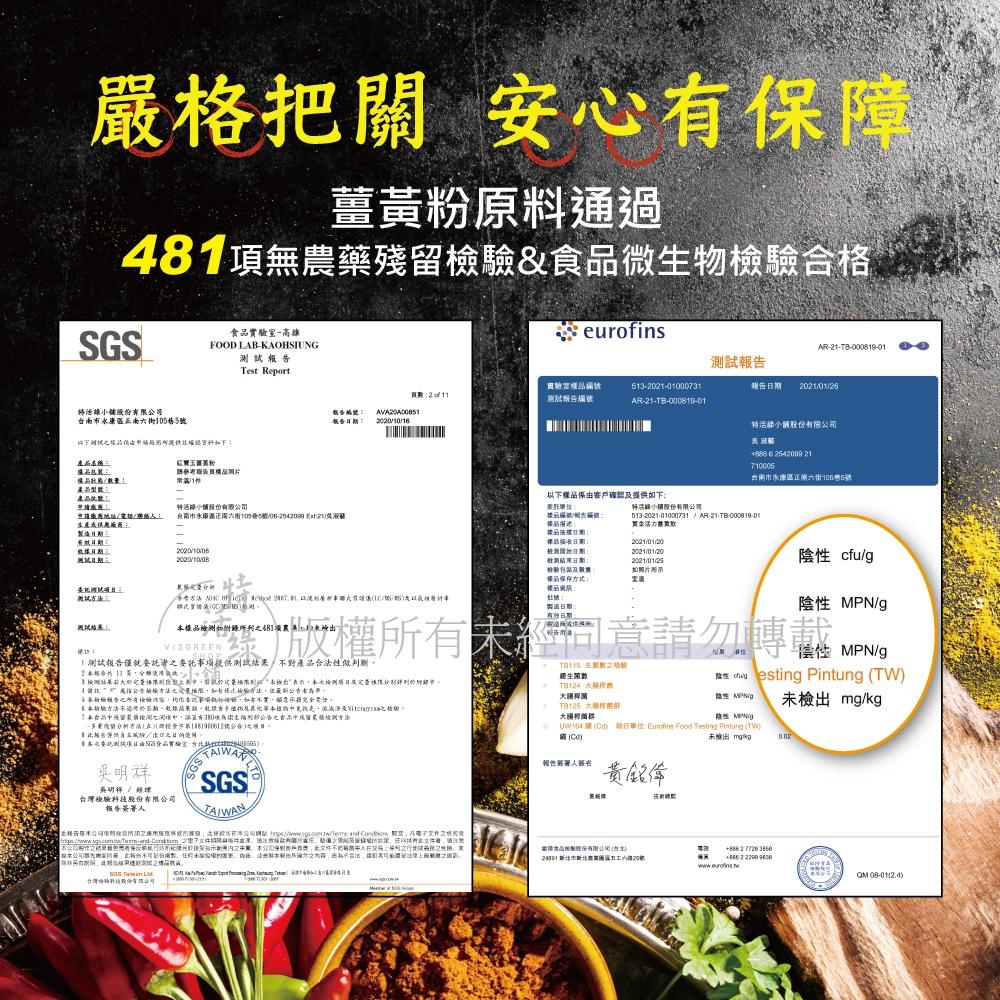 黃黃雞簡介_2021-02(低溫) 嚴格把關